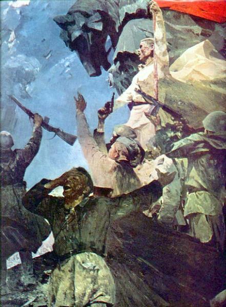 N.Baskakov. Victory