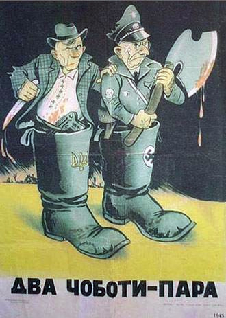 Two boots make a pair (Ukrainian nationalists are Germans' collaborators)