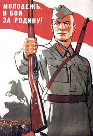 Young people, fight for the Motherland!