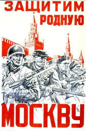 Let's defend Moscow!