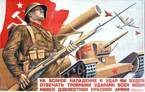 Image result for Soviet tank crew recruitment poster