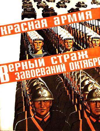Red Army is the loyal guard of the October Revolution gains.