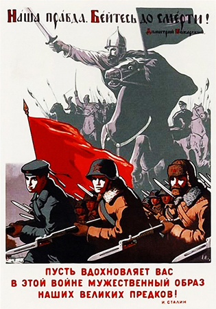 "Our cause is just! Fight to the death! ""Let courageous image of our great ancestors inspire you."" (Stalin)"