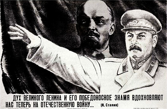 """Spirit of the great Lenin and his victorios banner inspire us to fight Patriotic War."" (Stalin)"