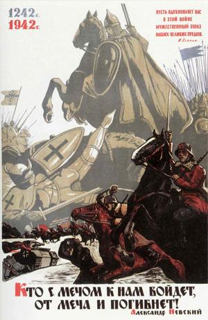 Stalin invocó nombres de zaristas en 1941. ¿Él agió correctamente ? Poster181