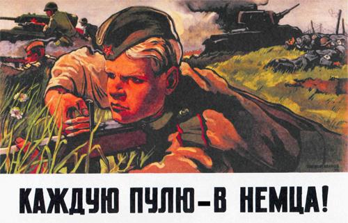 Soviet WW2 Propaganda Poster TRANSFORMATION OF GERMAN SOLDIERS