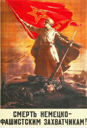 soviet poster heroic realism propaganda ¡Muerte a los invasores alemanes-fascistas!