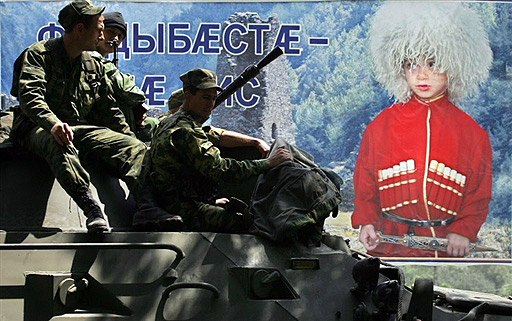 Russian military in Dzhava, South Ossetia