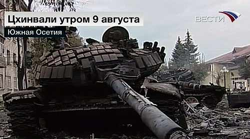 Burned down Georgian tank T-72 on the streets of Zhinvali