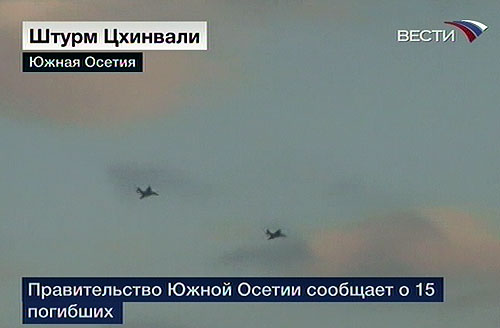 Georgian Su-25 make bombing run on Zhinvali