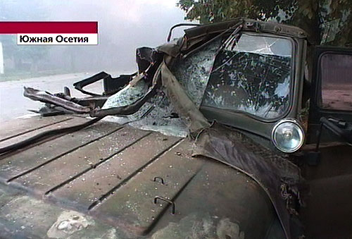 Blown up ossetian jeep in Zhinvali
