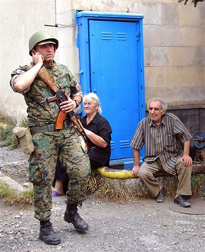 Georgian soldier in Gori