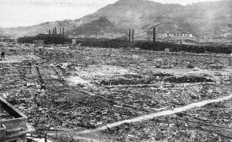 Bank Street Mitsubishi >> Photographs of the atomic bombings of Hiroshima and Nagasaki