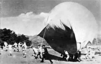 Japanese Balloon and Attached Devices