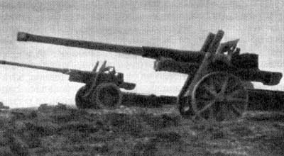 Battery of 152-mm guns 1910/1930
