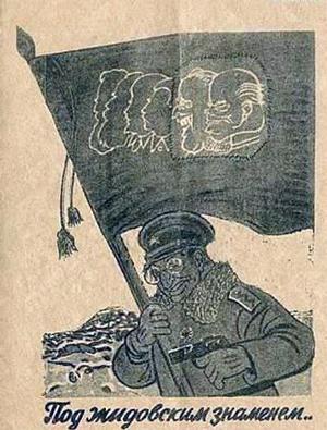 Under the Jewish banner