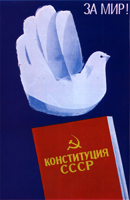 For peace. Constitution of the USSR