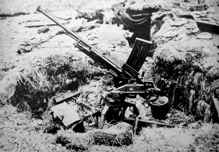 Type 98 anti-aircraft gun