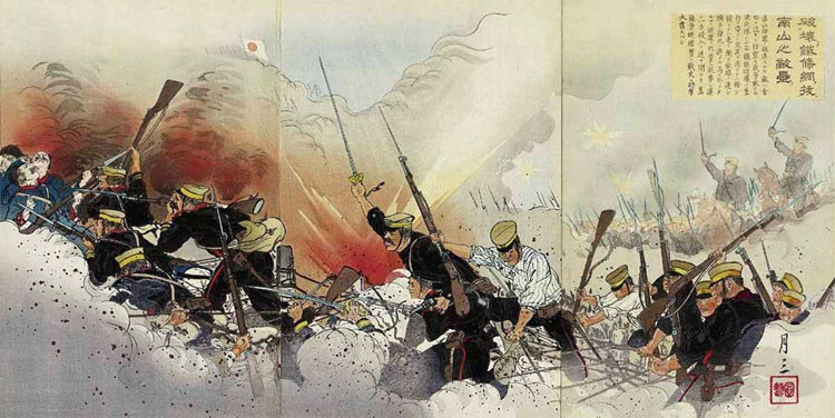 japanese 1904 1905 war engravings contact us revenue contact us revenue contact us revenue contact us revenue